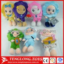 Las expresiones cambiantes rellenan juguetes lindos de la muñeca de la felpa