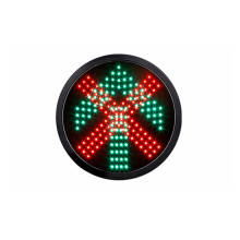 300mm LED Lane traffic Signal Light with red cross and green arrow