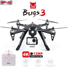 2017 Kids toy MJX Bugs 3 B3 Standard Quadcopter 2.4G 4CH 6-Axis gyroscope Without Camera Headless Brushless Motor RC Toys drone