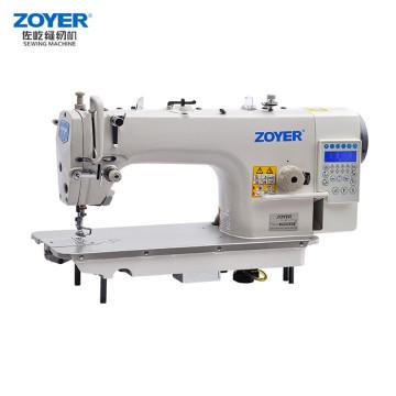 Exquisite New Industrial Machines Single Lockstitch Sewing Cotton Curtain Quilt Tailoring Machine
