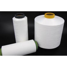 High Bulk  Recycle DTY Polyester Filament Yarn 200D/96F No