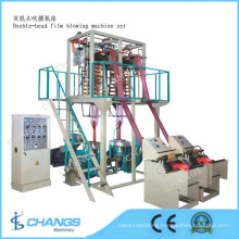 Sj-55X2h/600 Double-Head Film Blowing Machine