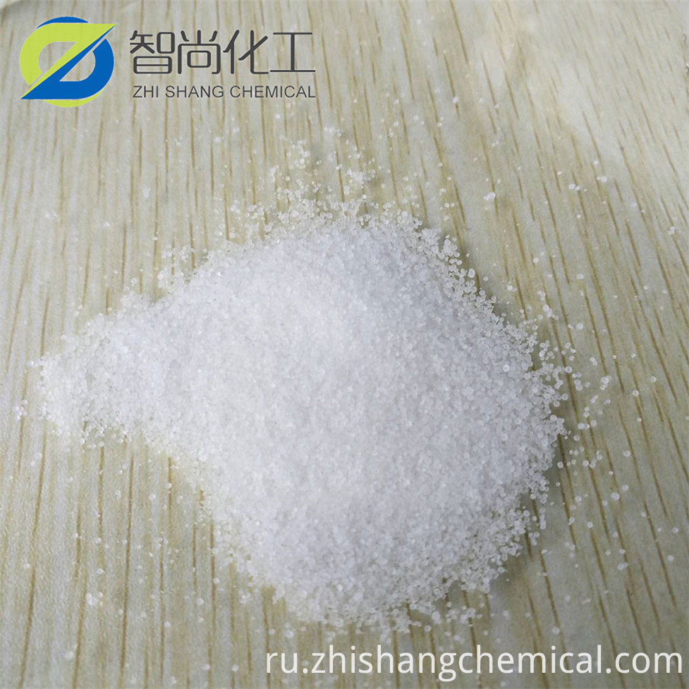 CAS NO 7398-69-8 Diallyldimethylammonium chloride 97703