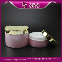 SRS luxury plastic cosmetic jar 200ml for hair mask