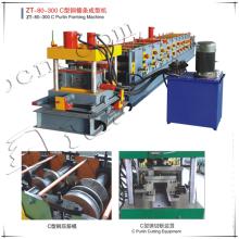Máquina de prensagem de perfil europeu C purlin