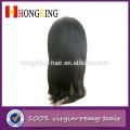 Peluca del frente del cordón de las pelucas del pelo humano recto de Yaki de 14 pulgadas