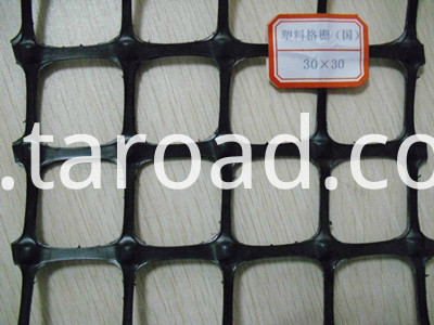 Biaxial Geogrid for retaining wall reinforcement