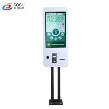 wholesale ordering kiosk android system pos with printer