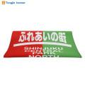 Banner de tecido