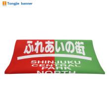 Stoff Banner