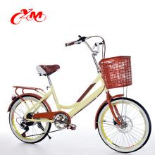 26 Zoll China Fahrrad Fabrik neuesten Modell und Preise, Stahl NEXUS 3 Geschwindigkeit billig Retro Stadt Sterne Fahrrad