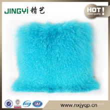 Vente chaude décorative mongole agneau fourrure oreillers