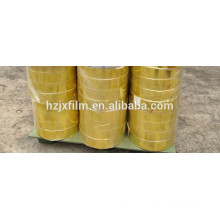 PET Cling film/Packaging film/Laminated film