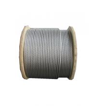 Трос из нержавеющей стали для кабельных перил