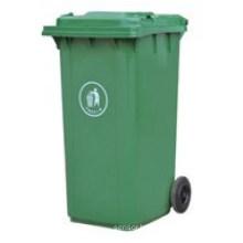 Industrial Plastic Garbage Bin/Waste Bin (FS-80240A)