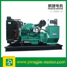 ISO Ce CCC Certificate Deutz Engine Air Cooling Diesel Open Type Generator Sets