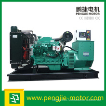 Certaficate Ce CCC ISO9001 Высокая эффективность, меньше Comsuption дизельный двигатель Open Type Generator