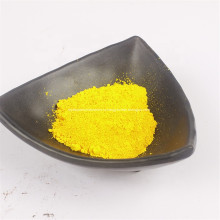 Краска для дорожной разметки Deep Chrome Yellow