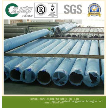 347H Stainless Steel Seamless Pipe