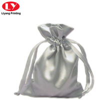 Silver Fabric Jewelry Bag with String Close