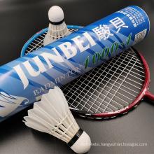 Goose Sword Feathe Training Beginner's Badminton