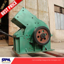 Saudi Arabia used rock hammer mill for iron ore, quartz