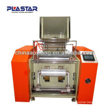 Aoxiang industrial roll slitting rewinding slitting machine high quality