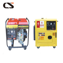 Unité de contrôle de vitesse de générateur diesel 50 Kw
