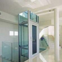 Автономный лифтовый дом с стеклянной кабиной