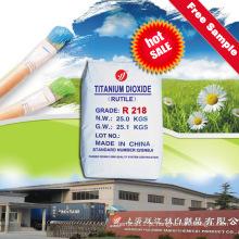 TiO2 dióxido de titânio rutilo fornecedor para fins gerais com preço favorável