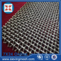 Mesh Heavy Duty Crimped Wire Mesh