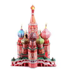 3D Vasile Assumption Cathedral Puzzle