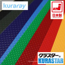 Impermeable hoja de PVC KURASTAR para tienda, bolsa, construcción. Fabricado por Kuraray. Hecho en Japón (hojas laminadas de pvc negro)