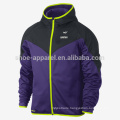 Therma-FIT mens Full-Zip track jacket, track wear