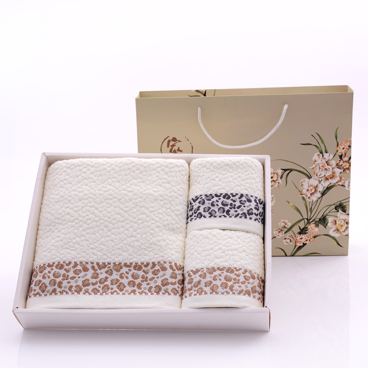 Animal Decorative Bath Towel Set