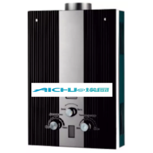 40 Gallon Instant Hot Water Heater