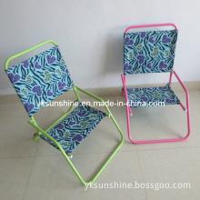Low Seat Beach Chair (XY-128B)