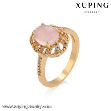 4841 xuping China al por mayor 18k anillo de diseño de moda chapado en oro 2018 para las mujeres