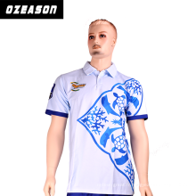 Sublimation Polo Shirt Fabricant, Concevez Votre Propre Polo Ptinted Club