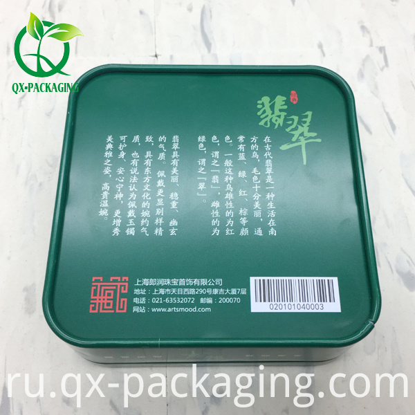 Tin Box For Gift