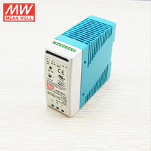 MEAN WELL 60W 13.8V DIN-Schiene mit Batterieladegerät Schaltnetzteil DRC-60A