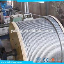 300 series Cable de Aisi 304 de 6mm Cable de acero inoxidable 7x19 Cable Choice