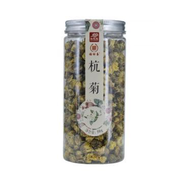 Chá de crisântemo de neve de flor de saúde chinês