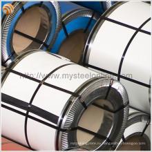 Высококачественный трафик Белый TSGCC 0,5 * 1200 мм 60 г / м2 Цветной стальной лист PPGI с пленкой ПВХ