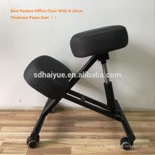 HY5001 Haiyue Kneeling postura cadeira do escritório - muitos usuários acham que ajoelhando cadeiras aliviar suas costas
