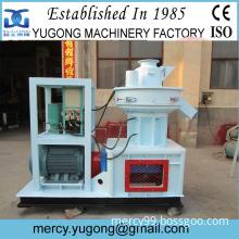 0.8-6 t/h ring dies wood pellet machine,wood pellet mill