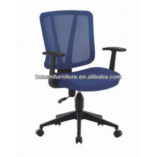 кресло бержер