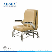 AG-AC005 al-alloy handrails accompany sleep collapsible chairs with sponge padded