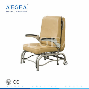 AG-AC005 discount cheap low price folding reclining hospital chairs
