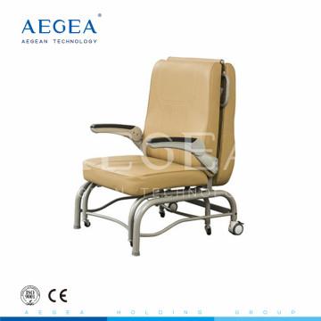 АГ-AC005 скидка дешевые складные низкие цены лежащего в больнице стульев